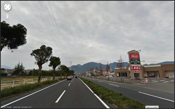 Aira By-pass, Aira, Kagoshima Prefecture, Japan